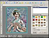 Домашняя Фотостудия 14.0 Rus Portable by CWER