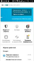 ESET Mobile Security & Antivirus Premium 4.0.18.0 + Key