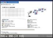 PrivaZer 3.0.43 Portable (PortableApps)