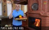 КАЗАН МАНГАЛ со Сталиком Ханкишиевым   (Яичная запеканка с овощной смесью) (2015) TVRip