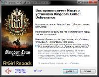 Kingdom Come: Deliverance [v 1.4.1 + 1 DLC] (2018) PC | RePack от FitGirl