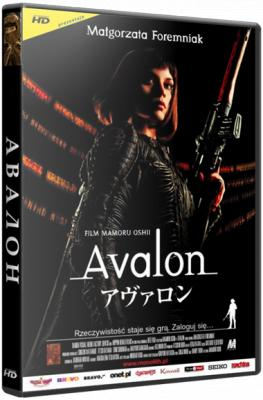Авалон / Avalon (2001) BDRip 720p