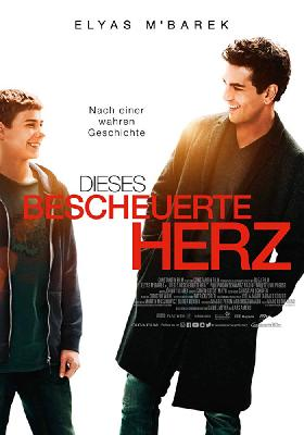 Это чертово сердце / Dieses bescheuerte Herz (2017)