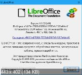 LibreOffice Portable 6.1.0.3 Stable + Help Pack 32-64 bit PortableAppZ