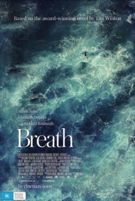 ������� / Breath (2017) WEBRip 720p