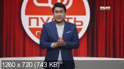 Однажды в России [08х01-14] (2018) WEBRip 720p