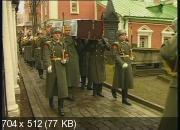 Последняя тайна генерала Каппеля. SATRip