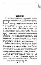 http://i101.fastpic.ru/thumb/2018/0901/6a/8fb1774c32570f900fccdb25eaa33b6a.jpeg
