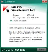 Kaspersky Virus Removal Tool Portable 15.0.22.0 DC 02.09.2018 FoxxApp