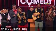 Новый Comedy Club [01-14] (2018) WEBRip 720p