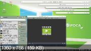 ROSA Desktop Linux Fresh R10 v.1.3 x86_64 (RUS/ML/2018)
