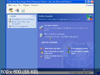 Acronis 2k10 UltraPack 7.19