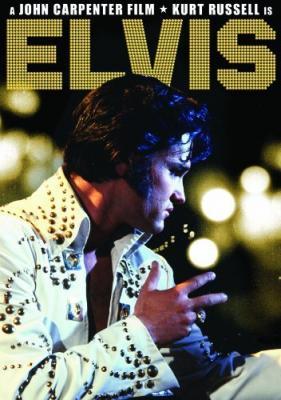 Элвис / Elvis (1979)