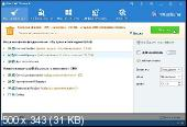 Wise Disk Cleaner 9.78.695 Portable (PortableApps)