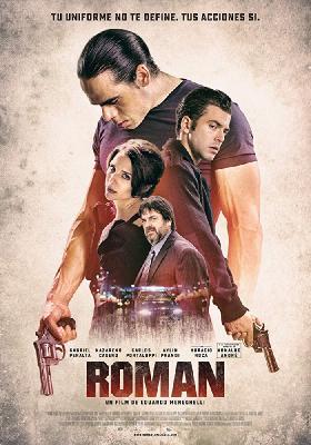Роман / Roman (2018)