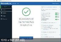 Malwarebytes Premium 3.6.1.2711 + RePack
