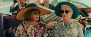 Mamma Mia! 2 / Mamma Mia! Here We Go Again (2018) HDTVRip/HDTV 720p