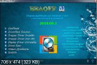 BELOFF DriverPack 2018.09.2 (x64/RUS)